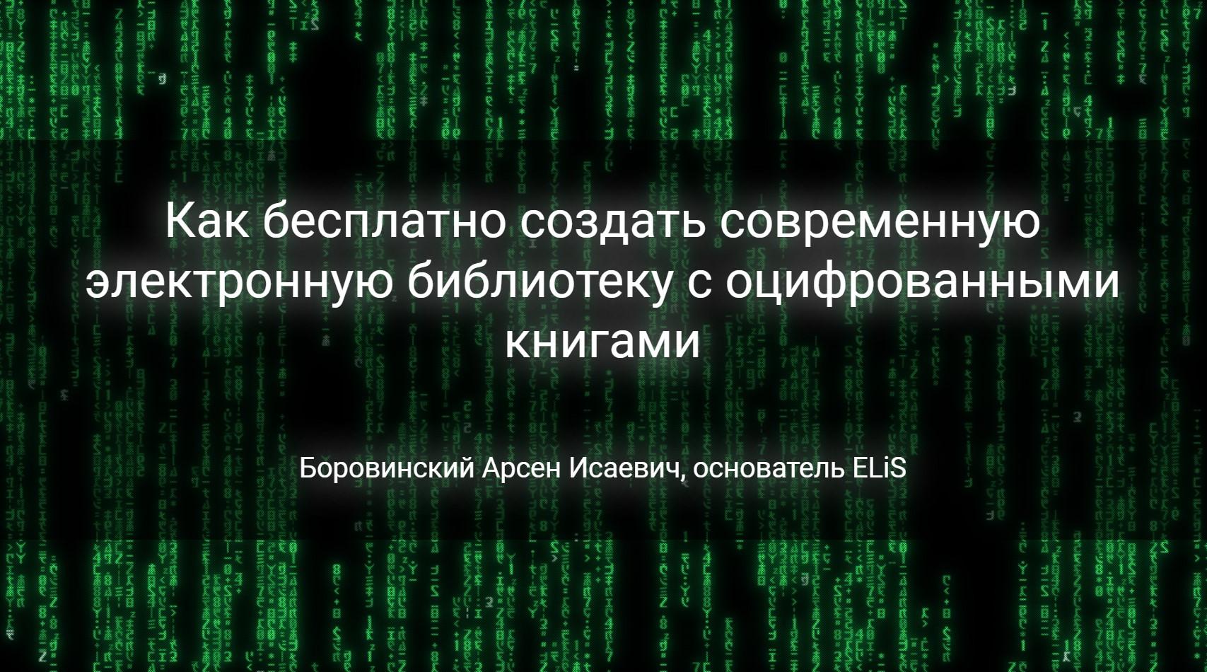 presentation-cover.jpg